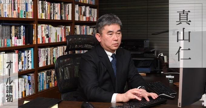 作家・真山仁が見た「沖縄の貧困」と「日米同盟」の真実――新連載『墜落』に寄せて