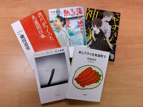 人気ホテル「庭のホテル 東京」と文春文庫がコラボ 秋の夜長の読書宿泊プラン実施中