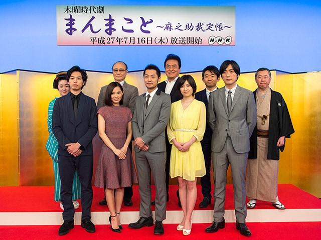 75万部の人気小説「まんまこと」シリーズが<br />NHK木曜時代劇で7月からドラマ化<br />福士誠治「はみ出すくらいの勢いで演じたい」