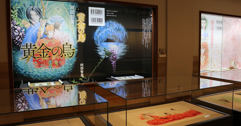 八咫烏シリーズ、キャラクター人気投票結果発表! 1位の票数に阿部さん「マジか……」#3