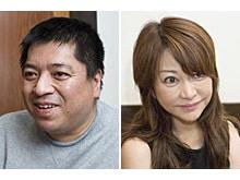 <異色対談>佐藤優 vs. 中村うさぎ『私のマルクス』――カネと愛とキリスト教