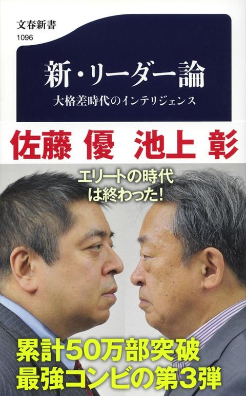 トランプ大統領で世界はどうなる? 日本はどうする?