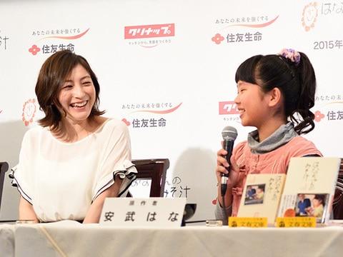 『はなちゃんのみそ汁』映画化決定! 広末涼子さん「命をかけて演じたい」