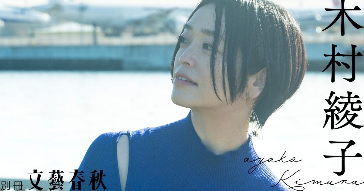 木村綾子「その本が、その場所にあること」――これからの「書店発」企画の可能性