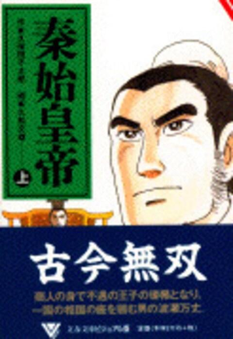 久保田千太郎