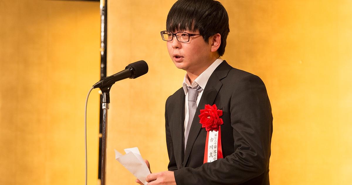 第162回芥川賞受賞 古川真人さん受賞のことば