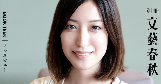 <夏木志朋インタビュー>普通になりたい高校生と、普通になれない美術教師。規格外の新人作家が、どうしても描きたかったもの