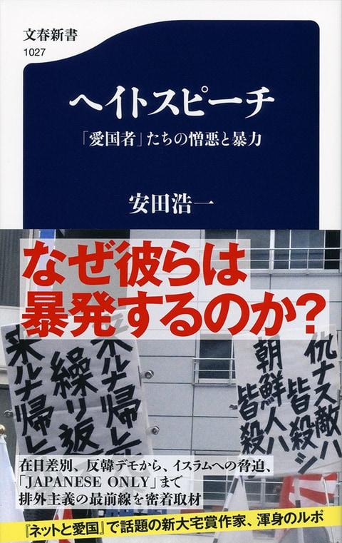 【社会】大阪市がヘイトスピーチ抑止条例案提出…全国初 [読売新聞]★4 [転載禁止]©2ch.net YouTube動画>22本 ->画像>35枚