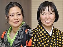 40代出産の楽しみ方大田垣晴子×内田春菊