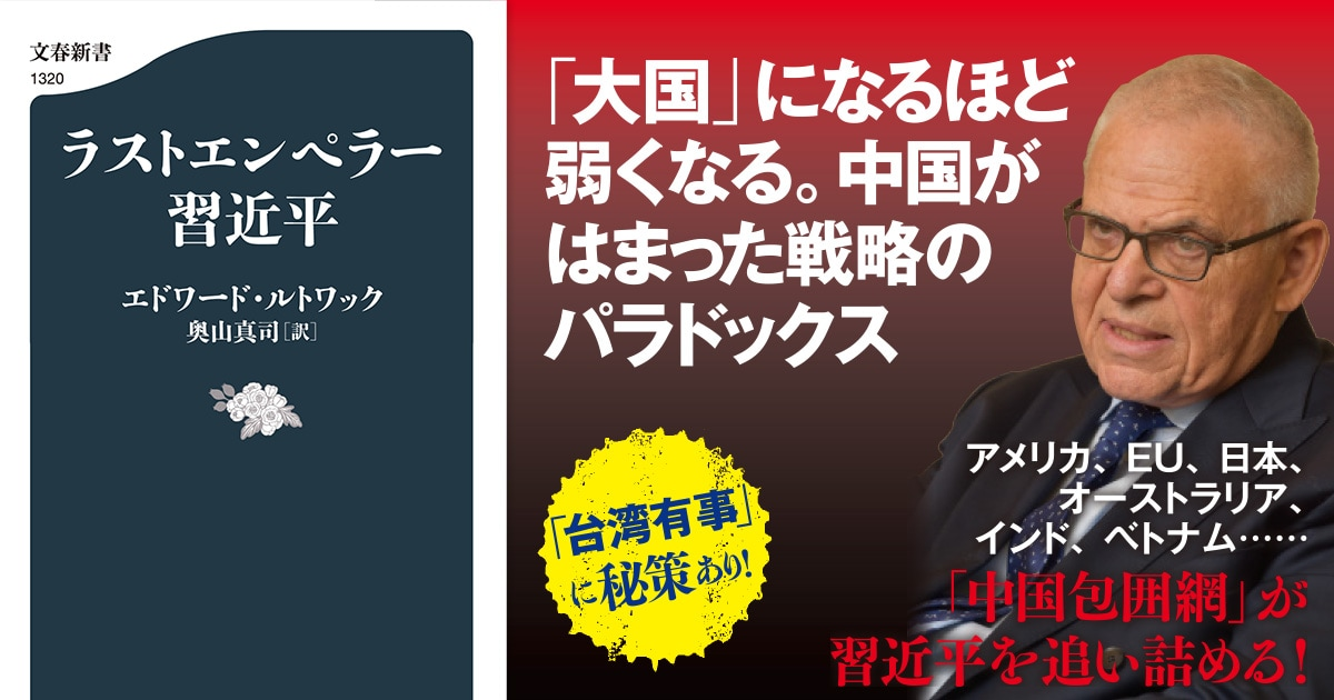 米中対立はさらに進み、英仏独も中国包囲網に参加! 高まる日本への「期待」とは?