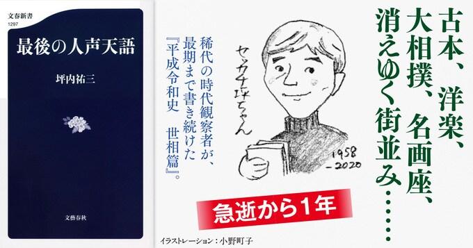 いつの日か私は学研の「現代日本の文学」を全巻揃えることが出来るだろうか