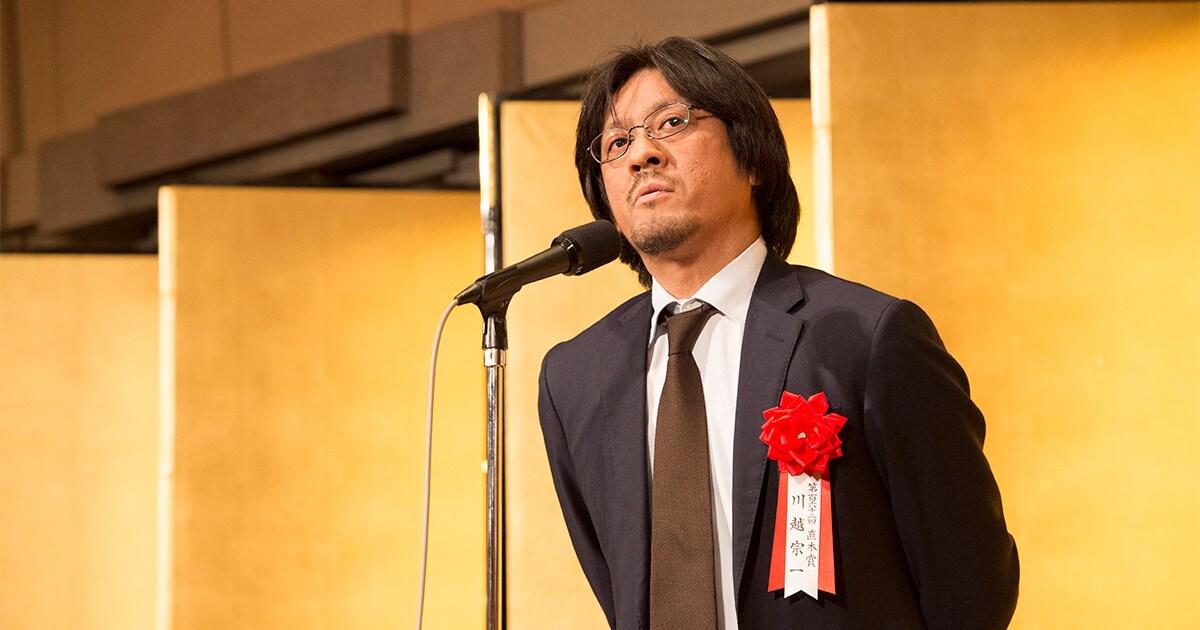 第162回直木賞受賞 川越宗一さん受賞のことば