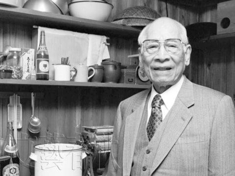 何度転んでも立ち上がった食の発明家・安藤百福