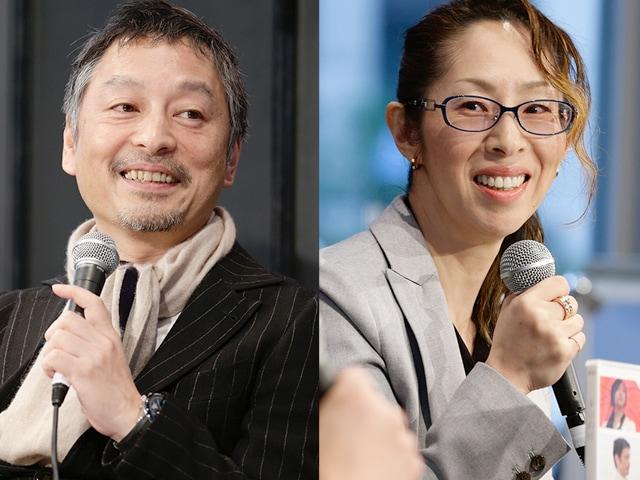 公開対談島田雅彦×桜木紫乃小説の中の男と女