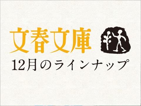 シシド・カフカ主演のNHKドラマ「女探偵・葉村晶シリーズ」最新刊『不穏な眠り』ほか