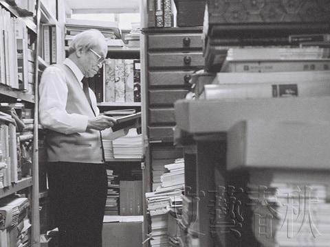 八十六歳で字書三部作を完成させた白川静