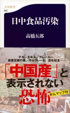 食料自給率の低い日本の弱点
