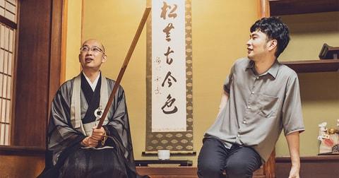 作家・小川哲×禅宗僧侶・松山大耕「ウィズコロナ時代の、心との向き合い方」