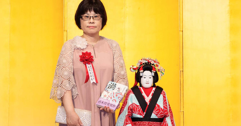 第161回直木賞受賞 大島真寿美さん受賞のことば