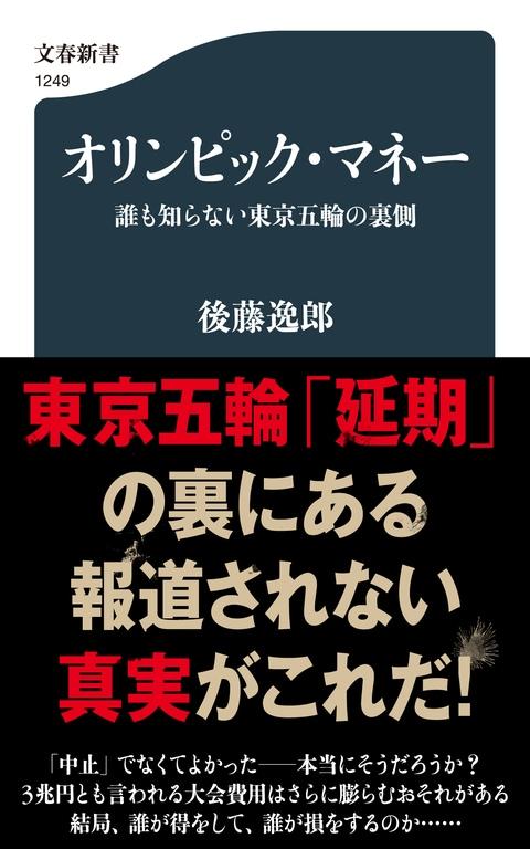 中止の歴史 オリンピック 【オリンピック中止の歴史まとめ】東京五輪中止の過去があった!!