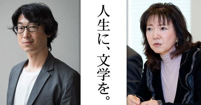 文学を通してアジアを考える──髙樹のぶ子、東山彰良両氏を迎えオープン講座を開催します!