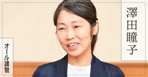 <澤田瞳子インタビュー>悩みを抱えた人々が訪れる京都の尼寺
