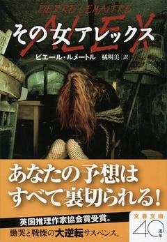 【史上初! 6冠記念クロスレビュー】ドラマとしても超一流